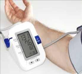 Dispositif de surveillance de la pression artérielle